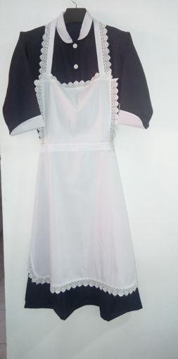 فستان عاملات بالمريله - Workers dress with apron