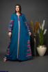 Picture of simple home abaya