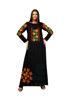 Picture of abaya for elegant girls