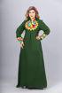 Wholesale  abaya for elegant women
