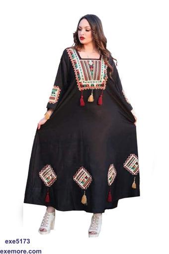 Wholesale  sinai abaya