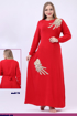Wholesale  abaya embroidered bright colors