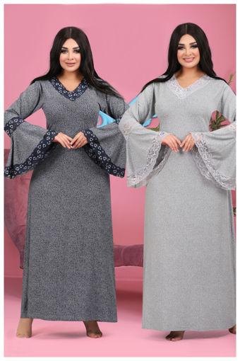 Wholesale  jilbab
