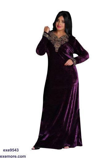 Wholesale  velvet elegant  jilbab