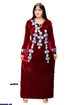 Wholesale  floral embroidered jilbab